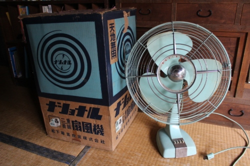 18扇風機箱有ファイバートランク 032